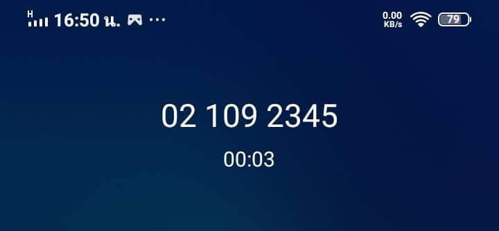 วิธีเช็คเงินเราชนะสำหรับผู้ถือบัตรสวัสดิการแห่งรัฐ โทร 02-1092345