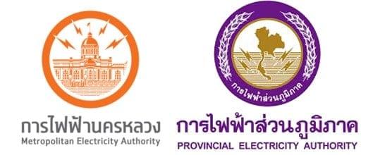 ส่วนลดค่าไฟฟ้าสำหรับผู้ถือบัตรสวัสดิการแห่งรัฐ 230 บาท
